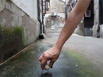 Stepping stones :: Ana Wojak